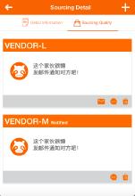 威客服务:[80034] 采购平台类APP