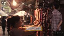 宣传片——重庆