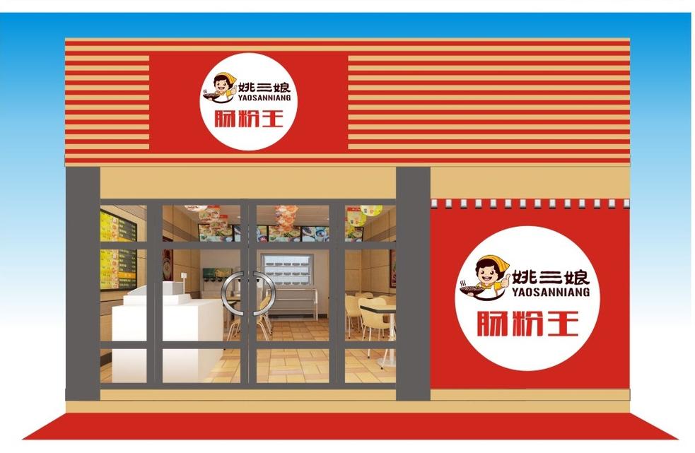 饮品店招牌设计方法,如何设计出一个惹眼的饮品招牌