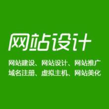 威客服务:[80181] 网站开发