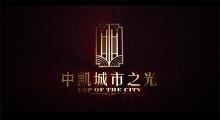 中凯城市之光 宣传片