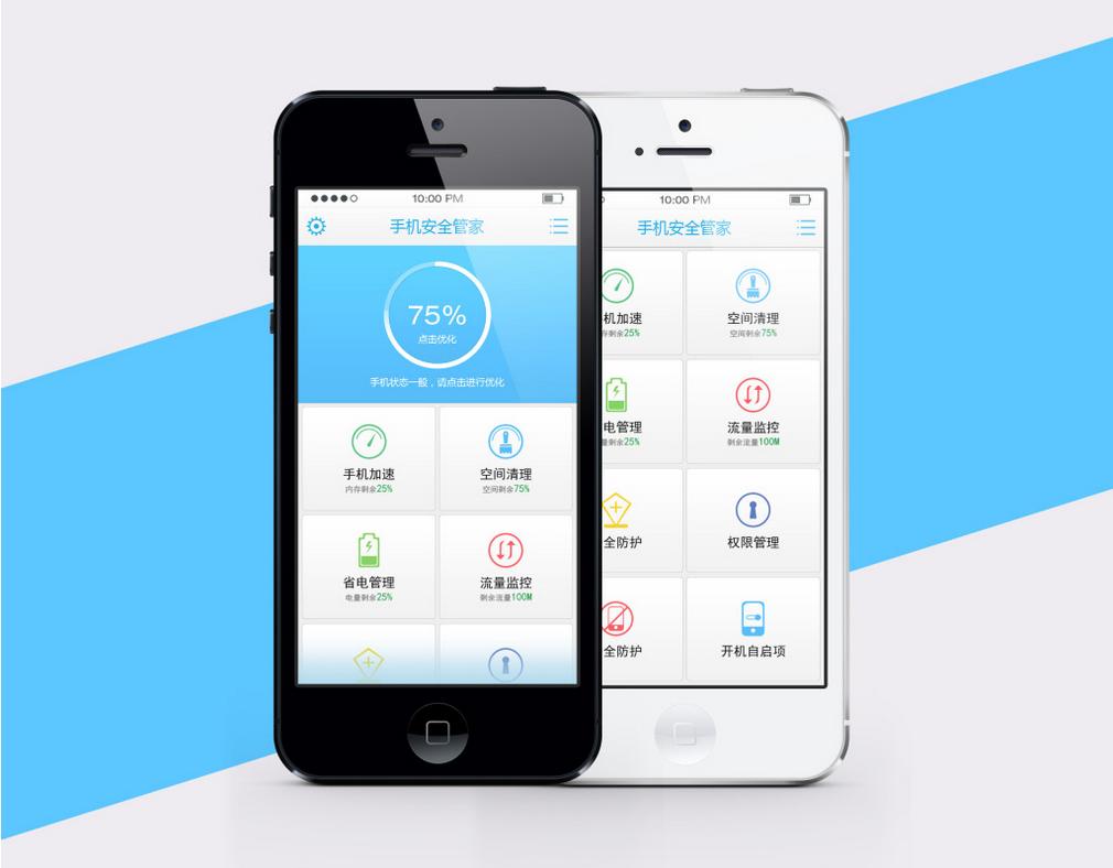 iOS UI设计方法,如何让你的iOS页面更受欢迎