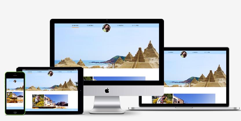 响应式网页设计方法,响应式网页图片的处理方法