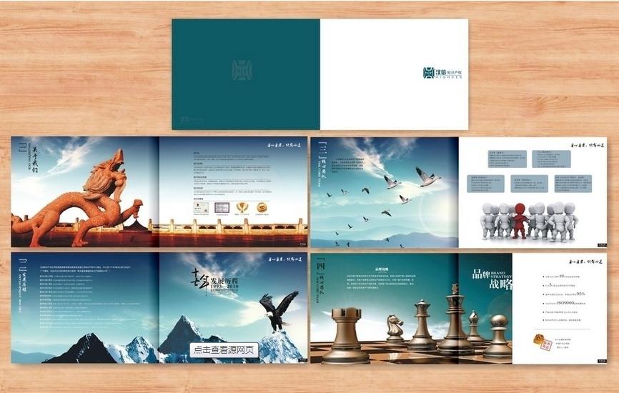 企业画册设计方法,色彩对企业画册设计的影响