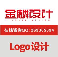 威客服务:[80362] 原创LOGO设计