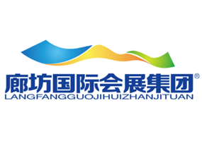廊坊国展集团logo更新或logo重新设计
