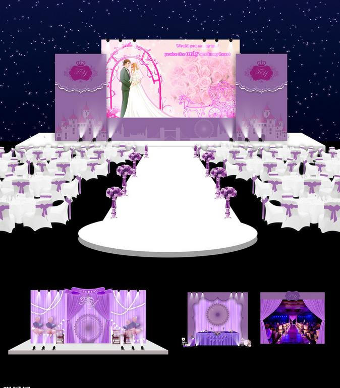 浪漫婚礼策划方案,如何准备一场完美的婚礼
