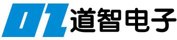 西安道智电子科技有限公司