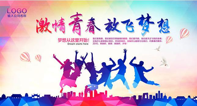 房地产国庆节暖场活动方案欣赏,举办一场有趣的国庆活动