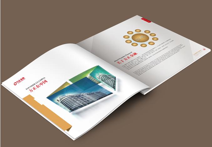 企业画册设计好坏的评判标准,如何判断画册的好坏