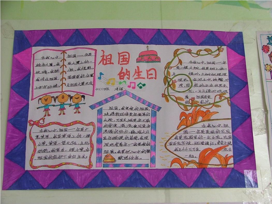 学校国庆活动策划方案,学校国庆征文活动策划