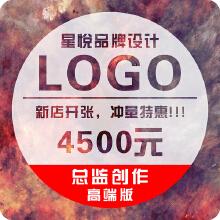 威客服务:[80568] LOGO设计