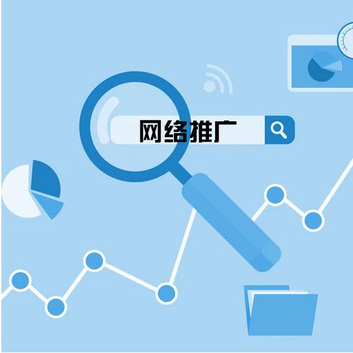 网络营销技巧,网络营销如何正确利用媒体