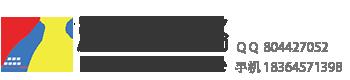 鸿博网络,各类网站开发、平面设计,诚信接单