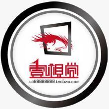 logo亚博游戏网站商标企业公司品牌网站卡通原创标志!保证满意!