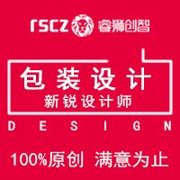 威客服务:[80845] 【新锐设计师】包装设计