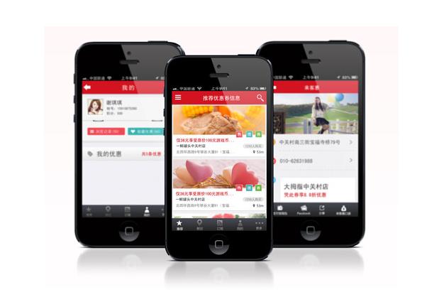 网站推广方法,网站推广怎样做高质量的网站外链?