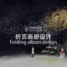 威客服务:[80877] 折页设计/画册设计/刊物设计