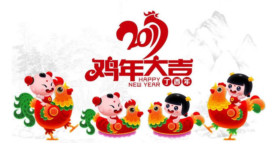 送给爱人的新年祝福语,爱意满满的新年祝福语