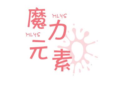 淘宝店铺标志设计要求1.logo设计要适用图片