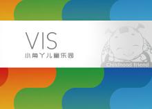 VIS - 小角丫