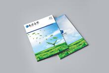 广西投资集团画册设计