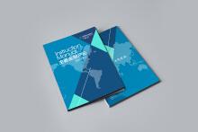 农行产品手册画册设计