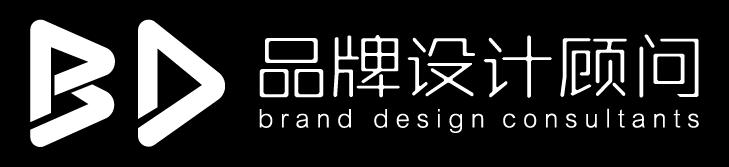 深圳B&D(大地)品牌设计顾问