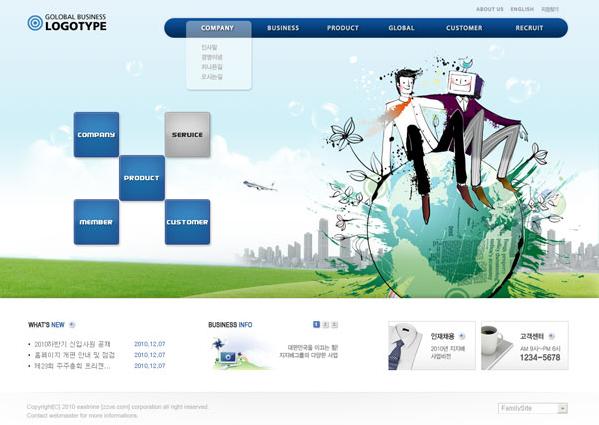 2017年网页插画设计发展趋势,如何插画发展潮流