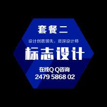 威客服务:[81051] 深圳品牌设计顾问
