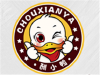 鸭脖店招牌和logo设计