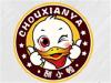 鴨脖店的招牌和logo設計