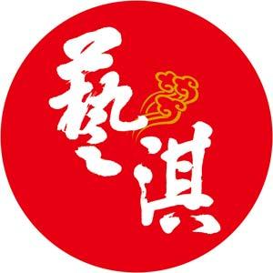 艺淇品牌设计机构