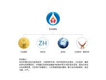 中航联合能源logo及VI设计