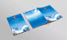 佳渝天然气管理手册