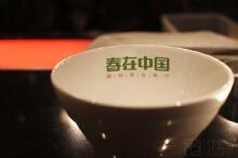 春在中国养生菌菇