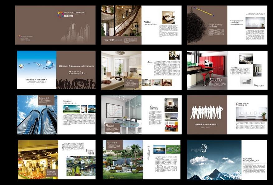 画册设计空间感的表现方法,如何让画册图片更立体