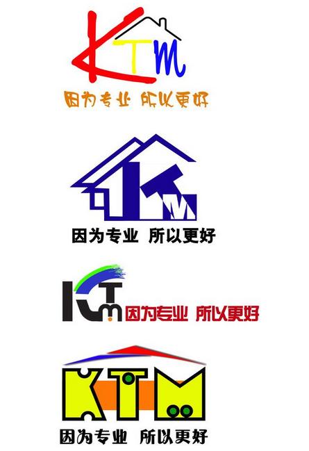 装修公司logo设计作品常见的表现形式