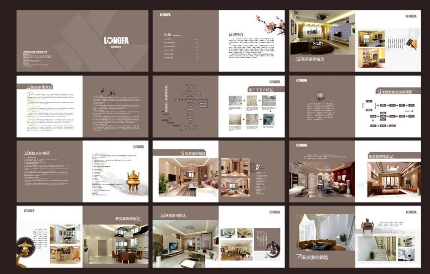 画册设计方法,画册设计如何正确使用重复手法