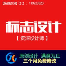 威客服务:[81268] 【金标点品牌设计- logo创意】商标Logo设计 标志创意  3套设计方案