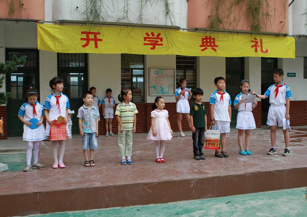 学校开学典礼活动策划方案,经典的学校开学开学典礼方案