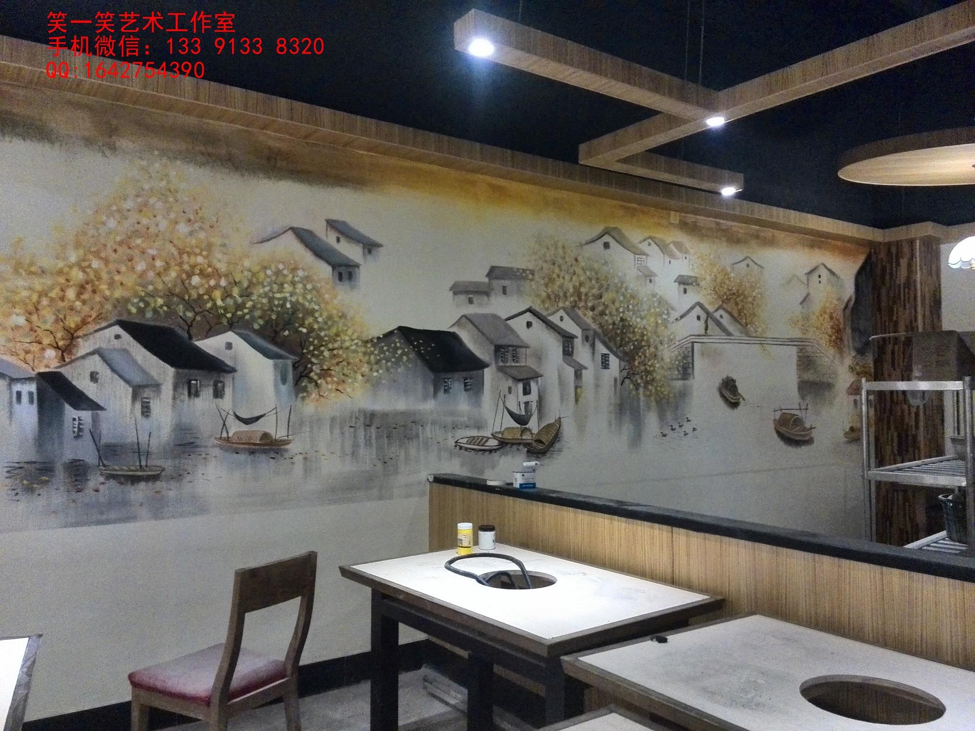 3d墙绘手绘壁画涂鸦上海餐厅办公室幼儿园工装
