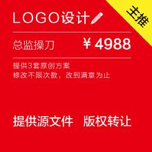 威客服务:[81659] LOGO设计