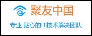 上海雨灵网络科技有限公司