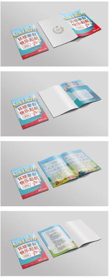 暑假班画册设计