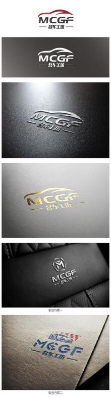 MCGF标志设计
