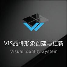企业/品牌形象VIS设计