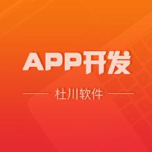 威客服务:[74888] APP开发