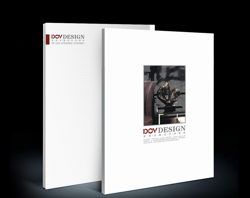 画册设计常识科普,画册设计的基本技巧
