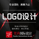平面设计VI设计企业公司形象设计策划商标设计广告包装标识设计